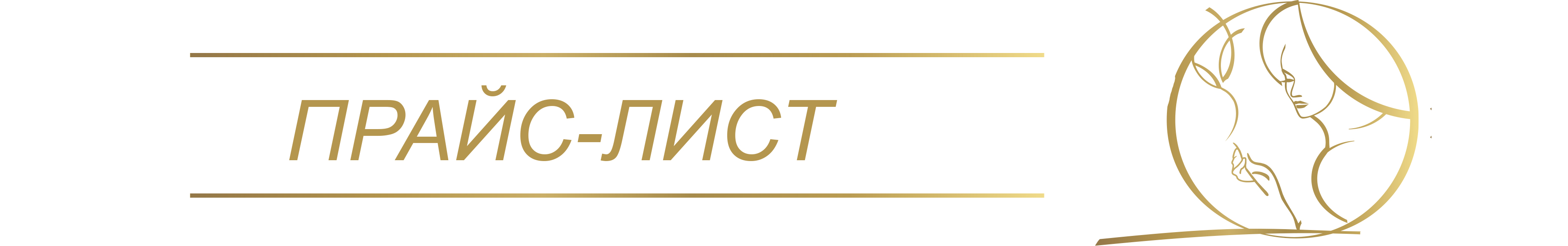 Цены на услуги салона Атмосфера красоты в Екатеринбурге